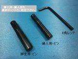 (ピンのみ) 木型抜き台用・専用ピン