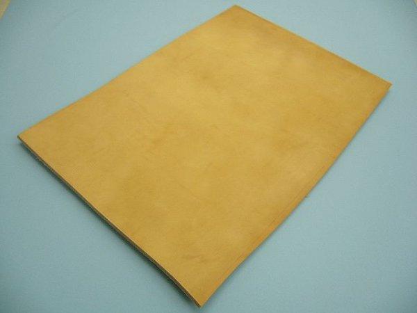 画像1: 国産・革本底板(薄口)