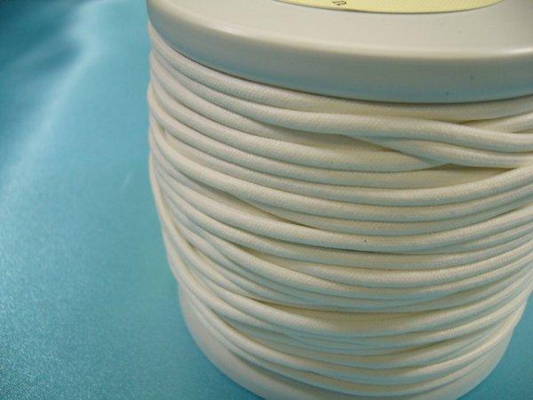 画像1: NYロービキ丸紐・2、5ミリ (1)白 カット売り
