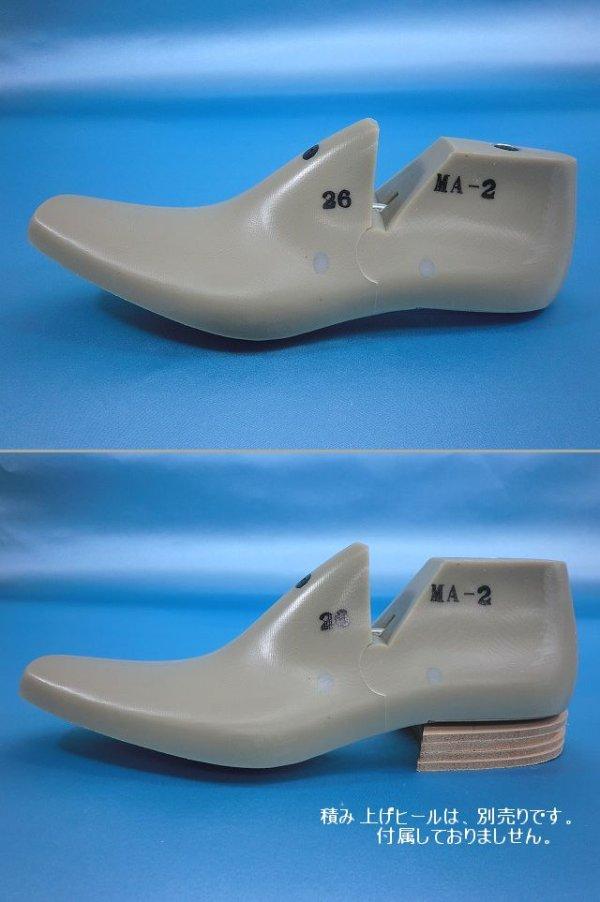 画像2: 靴木型・紳士用・MA-2(スクエア・トゥタイプ)*