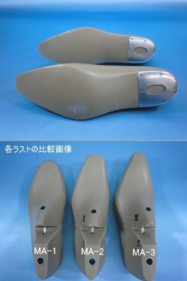 画像4: 靴木型・紳士用・MA-3(ポインテッド・トゥタイプ)*