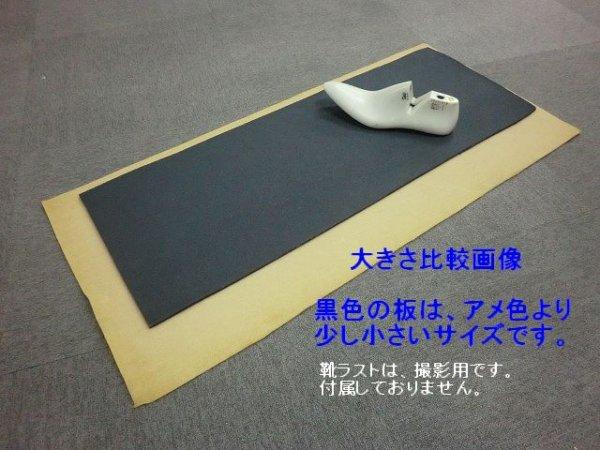 画像3: (黒)本底用天然クレープ板・6ミリ 黒色