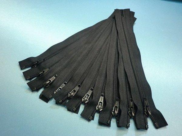 画像1: 射出ファスナー 30cm 黒 (10本セット)