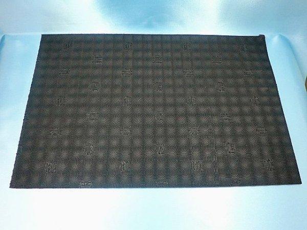 画像3: ビブラム・チェリーシート・黒