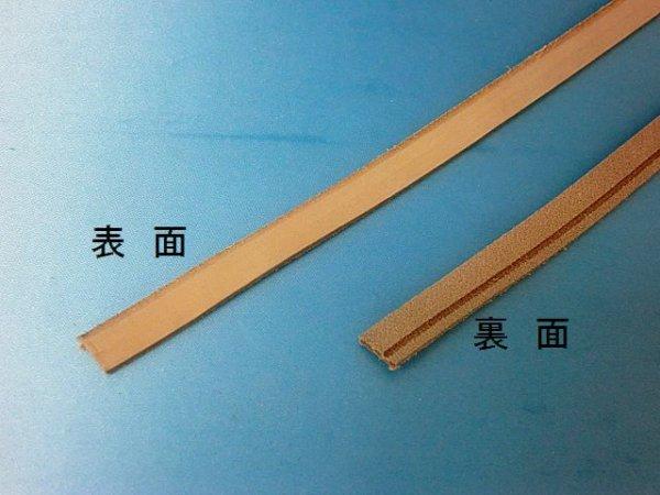 画像2: (20)イタリー革・スクイ縫い用・ダブル.