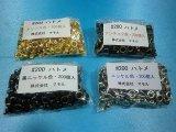 #200ハトメ・菊割 (200個袋詰め)