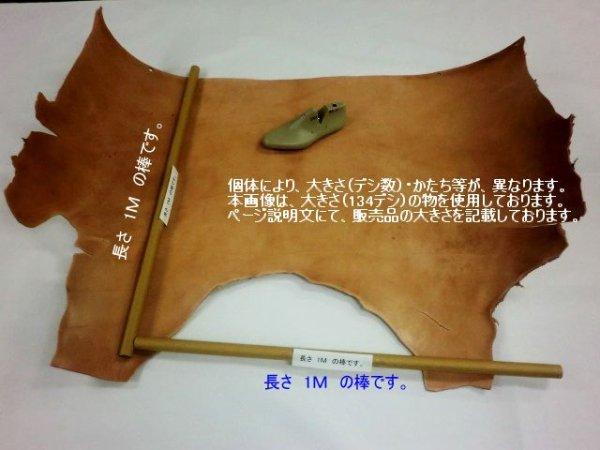 画像4: Wショルダー革 昭南製 134デシ (送料・個別発生品)