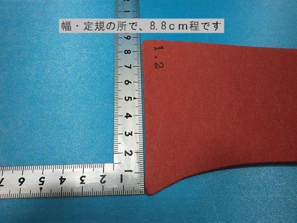 画像4: 赤ファイバー1.2ミリ、バッカー型