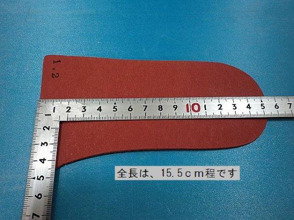 画像3: 赤ファイバー1.2ミリ、バッカー型