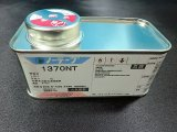 ノントルエン・ノーテープ1370NT小(角缶入)