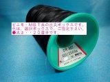 ビニモ糸 MBT 20番手 2000m巻