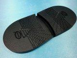 ビブラムリフト板 #5345 黒 サイズ 020(10ミリ厚)