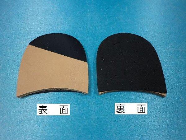 画像3: 積上げ・化粧革、半化粧・黒 (裏・ゴム付き)