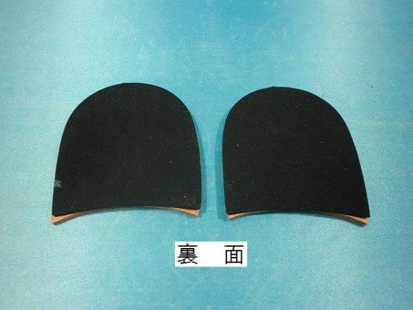 画像4: 積上げ・化粧革、半化粧・黒 (裏・ゴム付き)