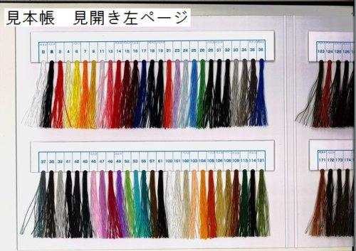 他の写真2: ビニモ糸 20番手/2000M巻