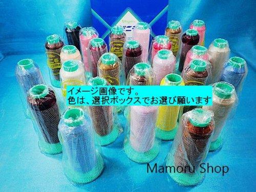 他の写真1: ビニモ糸 20番手/2000M巻