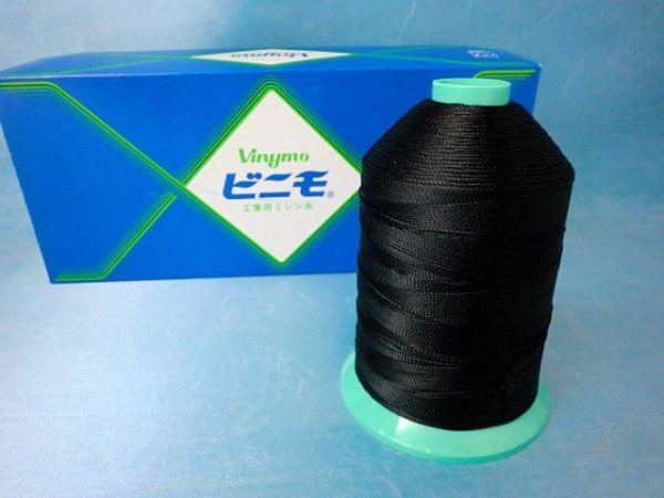 画像1: ビニモ糸 0番手/450g・約1150M巻
