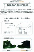 画像5: ワサエース・PS-90(3ヶ月用)1,000個分 (5)