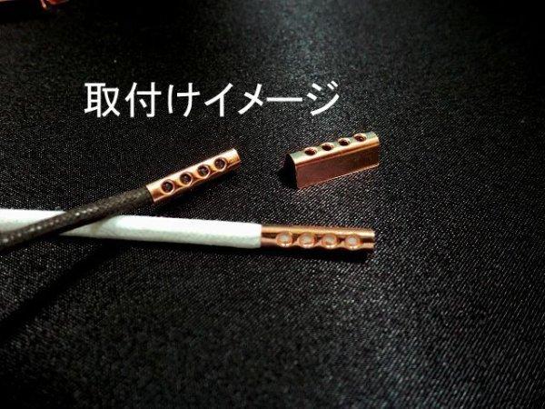 画像4: 金属セル・ピンクゴールド色(100個入)
