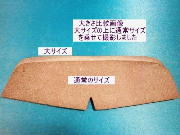 画像2: 床月型・紳士用 大 302型(5足セット)