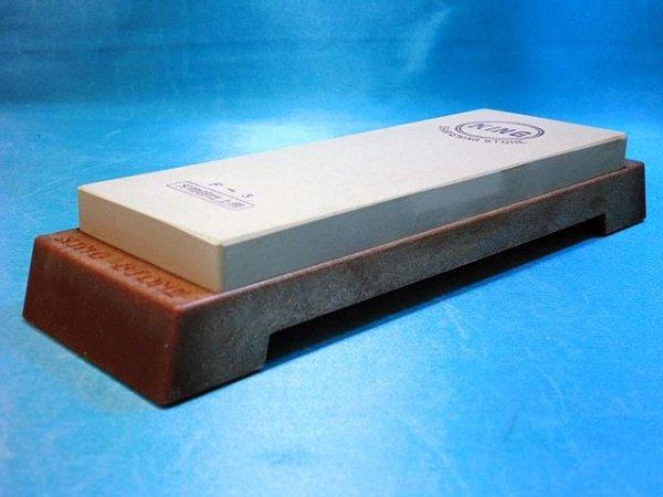 画像1: 合成砥石 キング仕上砥石 F-3型