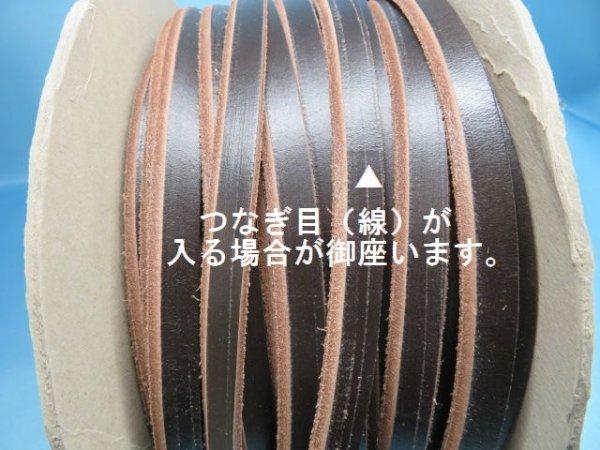 画像4: (24) 芯通しウエルト・濃茶 (インポート製)