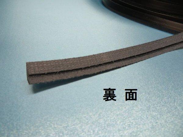 画像3: (23) 芯通しウエルト・黒 (インポート製)