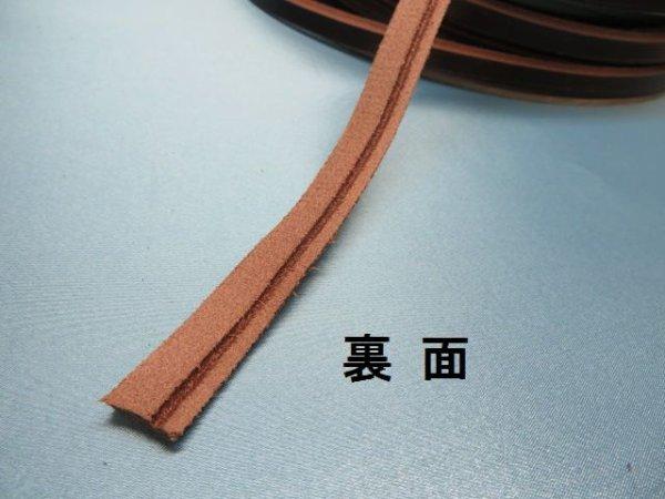画像3: (24) 芯通しウエルト・濃茶 (インポート製)