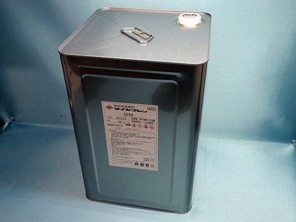 画像2: サイカプレンSPMラバー 大缶(大型個別送料増し分含む)