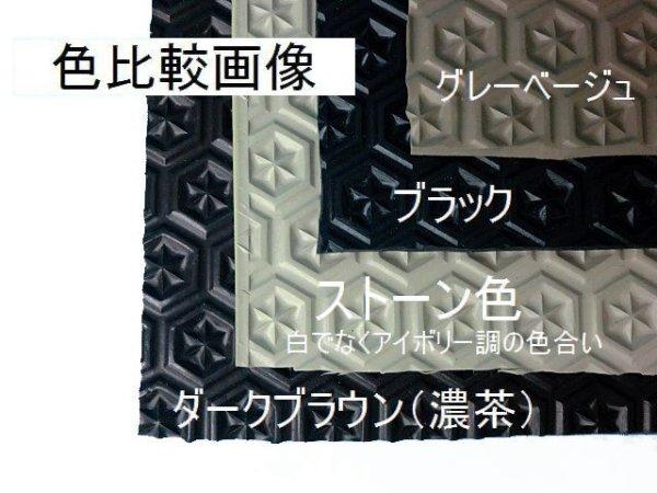 画像5: NORAアストロスターシート4ミリ・ブラック色