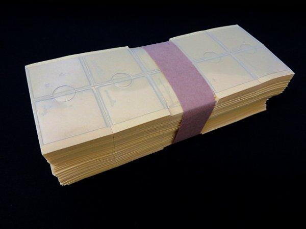 画像1: ビニールYGポケット 1,000枚分
