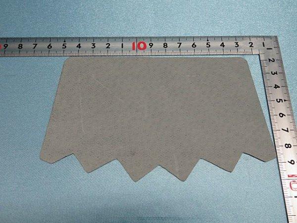 画像5: (12)スベリ 豚裏 フリー型5足セット グレー