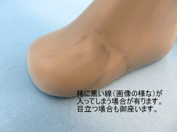 画像5: 靴木型・赤ちゃん用靴ラスト・FA-1