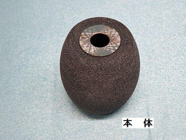 画像2: スキダル 石 ニッピ製