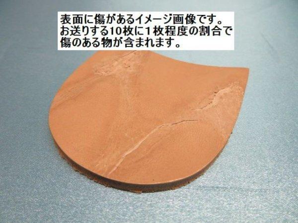 画像3: (L) 積上げヒール(吟付き) L サイズ