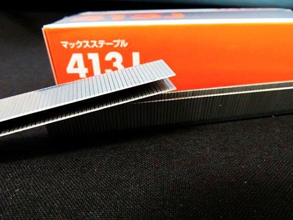 画像2: マックスステープル 413J