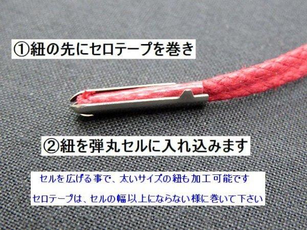画像2: 紐加工用・弾丸ペンチ
