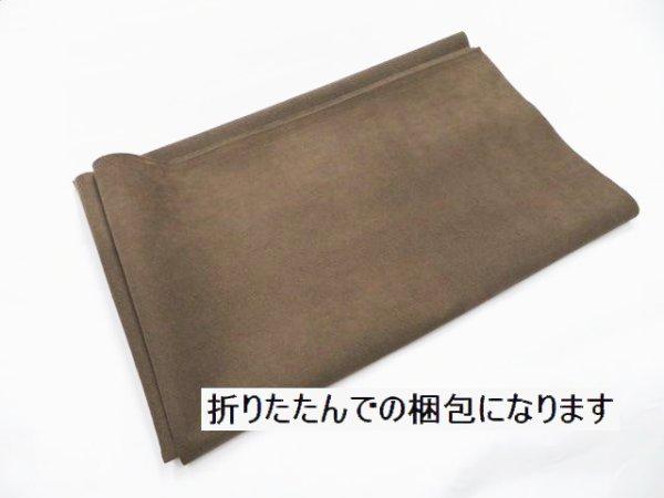 画像2: フレッシュシルキーふし色(RN3番色)