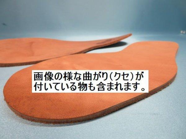画像4: ミッドソール・ヌメ革ショルダー(約4ミリ厚)