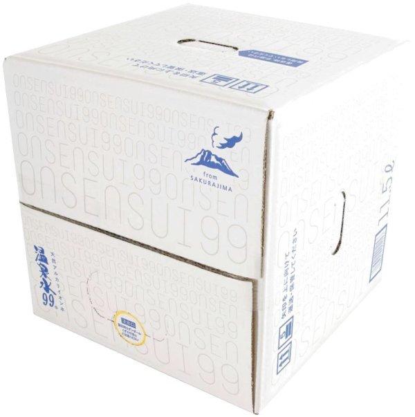 画像4: 温泉水99・11、5L×4箱セット 送料無料・直送品!(東北・北海道は、送料が発生します)