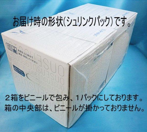 画像3: 温泉水99・11、5L×4箱セット 送料無料・直送品!(東北・北海道は、送料が発生します)