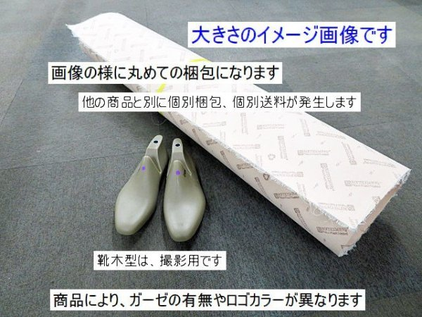 画像2: ボンテックス47FG 1、5ミリ(送料・個別発生品)
