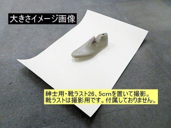 画像3: 先芯・ポリテックス 075 シート (1/4カット板)