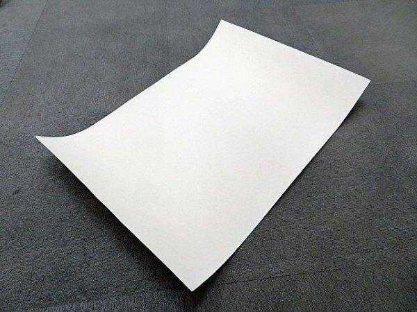 画像1: 先芯・ポリテックス 063 シート(1/4カット板)
