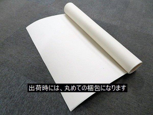 画像2: 先芯・ポリテックス 075 シート (1/4カット板)