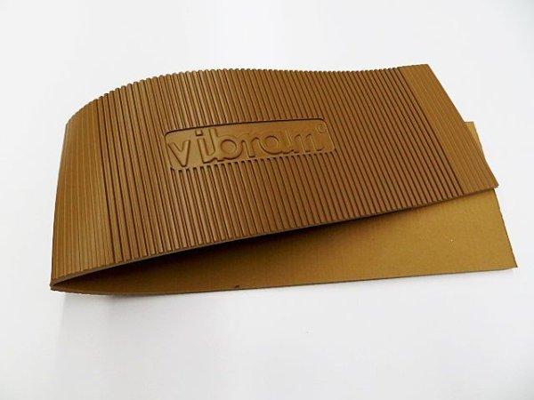 画像1: (8-3) ビブラムソール #8338・ベージュ 32cm (ゴムスポンジ板)
