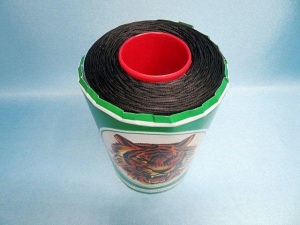 画像2: タイガー糸 0、8ミリ ワックス付き JK23(黒)