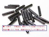 弾丸金属セル・細(ホソ)黒ニッケル色(20個入)