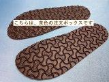 (茶色)フットベット紳士LL型・抜き底 (ビルケンシュトック・スポンジ7ミリ茶色)