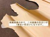 (原版) 149デシ 豚裏皮 ラッカー仕上げ ベージュ(KP-4)